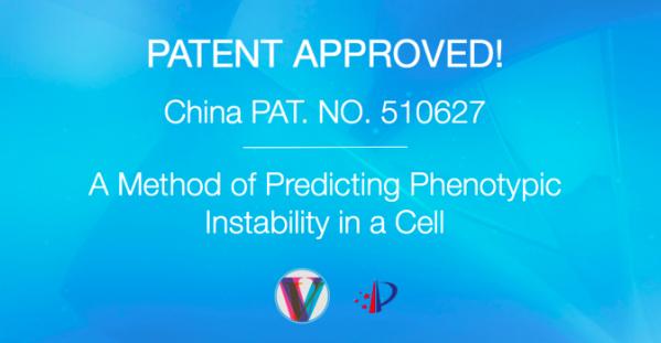 ValitaCell China patent